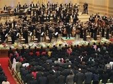 В Пхеньяне состоялся исторический концерт американского оркестра