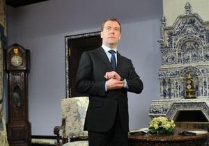 Медведев поздравил россиян с Новым годом через Twitter