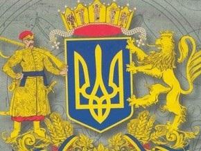 Утвержден проект большого Государственного герба