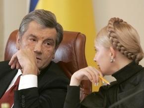 Горсовет Симферополя выразил недоверие Ющенко и Тимошенко