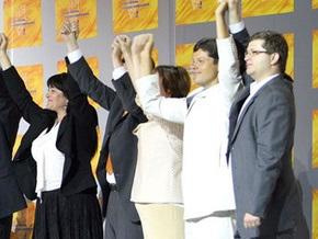Нашу Украину намерен покинуть еще один депутат
