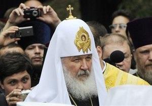 Патриарх Кирилл призвал студентов-физиков бесстрашно изучать черные дыры