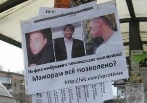 Начальник УМВД заявил, что  мажоров  среди подозреваемых в деле Оксаны Макар нет
