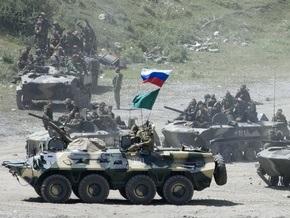 РФ официально уведомила ЕС о завершении вывода миротворцев из буферной зоны