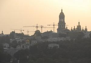 Склоны Днепра в Киеве благоустроят