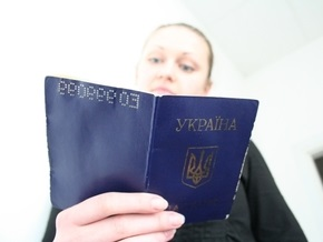 Ивано-Франковский облсовет просит вернуть в паспорт графу о национальности