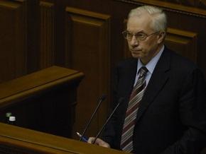 БЮТ отказался голосовать за повышение соцстандартов. Регионалы заявили о провокации