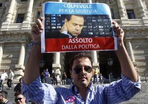 Окончательный приговор: Берлускони должен отправиться в тюрьму, но сможет добиться возвращения в политику