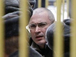 В Москве прошла акция в поддержку Ходорковского и Лебедева