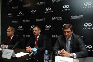 Торжественное открытие нового официального автосалона Infiniti  ВиДи Либерти