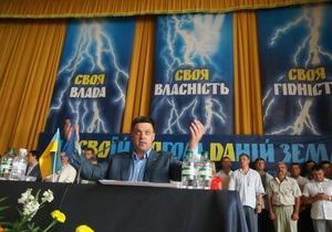 Свобода просит ЦИК зарегистрировать ее на выборах парламента