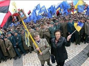 В Чернигове на открытии выставки об УПА подрались правые и левые