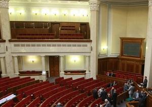 Оппозиция отказалась от участия в открытии сессии