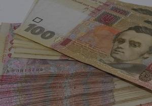 Правительство увеличило уставный капитал Нафтогаза на пять миллиардов гривен