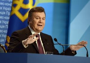 В поисках золотой середины: Янукович поведал об участии Украины в евразийском проекте
