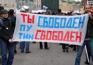 Митинг 6 мая: эйфории нет, но борьба продолжается
