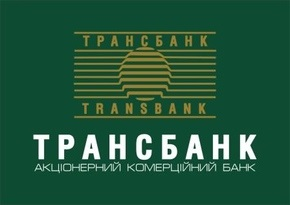 АКБ «Трансбанк» начал акцию «Новогодняя» по депозитам для физических лиц