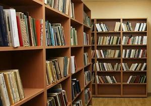 Верховная Рада запретила приватизацию книжных магазинов и библиотек