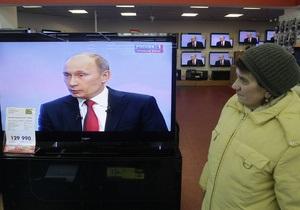 Новый рекорд: Путин отвечал на вопросы россиян почти четыре с половиной часа