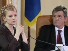 БЮТ: Ющенко отказывается говорить с Тимошенко