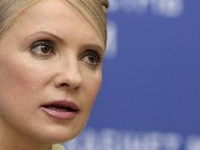 УП: Тимошенко признала, что в бюджете нет денег на возврат залога участникам приватизации ОПЗ