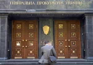 Рада решила заслушать информацию Генпрокуратуры о резонансных арестах