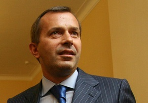 Клюев заявил, что Украина вышла из инвестиционного кризиса