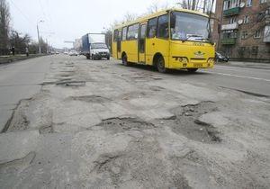 Десятка худших дорог Киева и Украины
