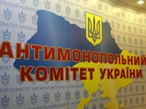 Антимонопольный комитет назвал монополистов на рынке интерконнекта