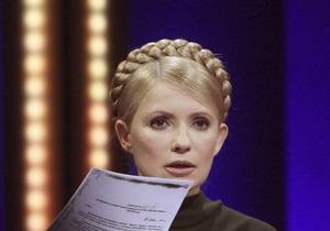 Тимошенко заявила, что ее Кабмин защитил Украину от финансового коллапса