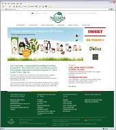 Разработаны 4 сайта для компании  Натусана