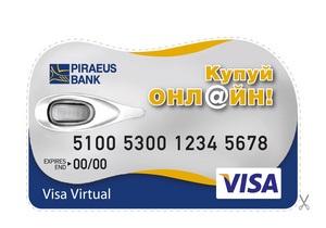 Онлайн-платежи: как защитить свой счет от мошенников