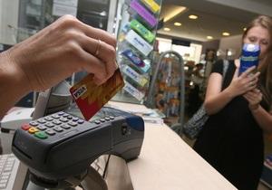 В Украине существенно снизился уровень мошенничества с платежными картами