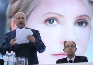 Батьківщина, Фронт змін и еще четыре партии объединились для участия в выборах