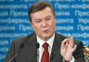 Янукович рассчитывает завершить переговоры об ассоциации с ЕС в 2011 году