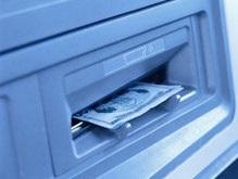 Преимущества и недостатки депозитных карт