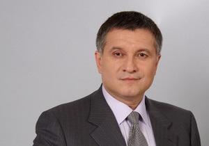 Апелляционный суд отклонил иск Авакова