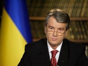 Ющенко подписал указ о дополнительных мерах по преодолению кризиса