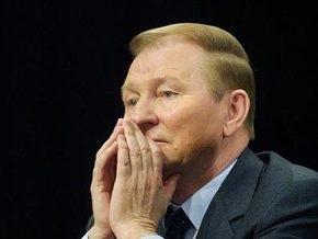 Кучма: С Ющенко я ни разу не встречался после избрания его Президентом