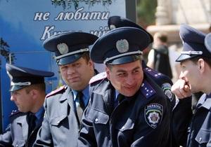 В Киеве в праздничные дни будет усилено милицейское патрулирование