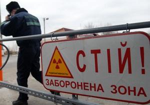 Четыре московских сталкера незаконно пробрались в Чернобыльскую зону