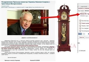 Азаров поздравил украинцев с Пасхой на фоне часов за 45 тысяч гривен
