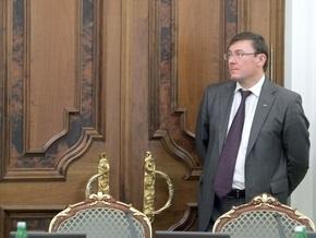 Немецкая прокуратура не нашла достаточных доказательств против Луценко