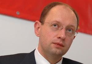 Яценюк задекларировал свыше миллиона гривен доходов в прошлом году