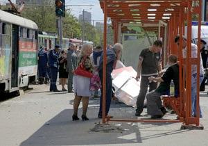 ЗН: В СБУ назвали основную версию взрывов в Днепропетровске