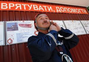 новости Крыма - горы - В крымских горах заблудились пятеро киевлян