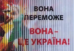 Тимошенко призывала местные власти не допустить подкупа избирателей