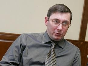 Ъ: Юрия Луценко признали трезвым