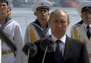 новости Крыма - Путин - День флота - У нас общие корни, культура и религия. Путин выступил на праздновании Дня флота Украины и ВМФ России
