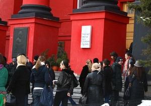 У входа в университет Шевченко повесили доску с антикоррупционными лозунгами